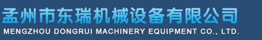 必威体育官网下载东瑞机械设备有限公司